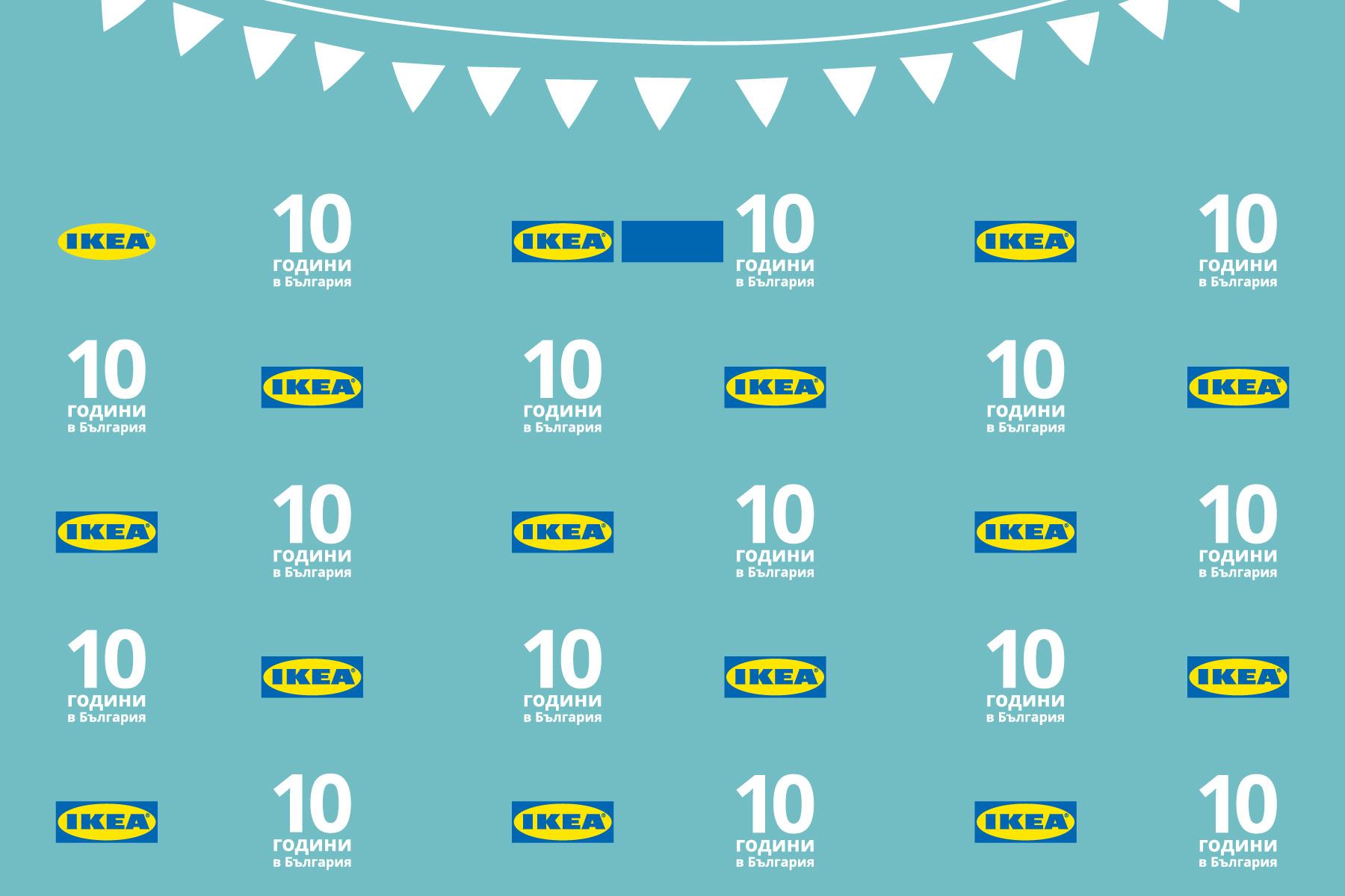 IKEA - Photo Booth